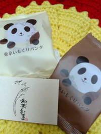 Pandasweets