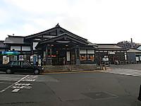 Takaost
