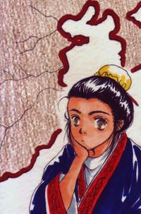 Shikoutei