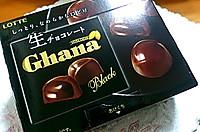 Ghanablack