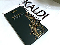 Kaldichoco