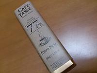 Cafetasse77