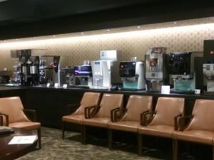 Coffeeacademy