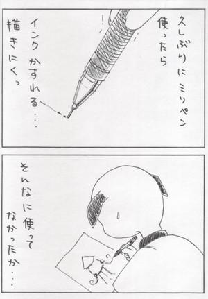 2koma01190106_2