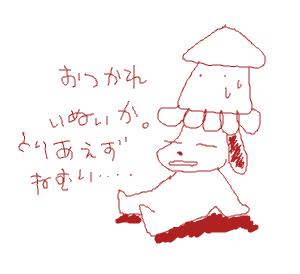Cocolog_oekaki_2009_04_17_23_02_2