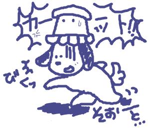 Cocolog_oekaki_2009_04_22_22_27