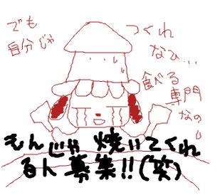 Cocolog_oekaki_2009_04_26_23_22