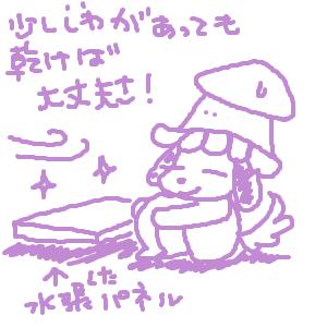 Cocolog_oekaki_2009_05_18_10_03