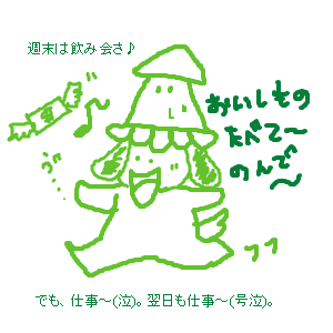 Cocolog_oekaki_2009_06_21_10_27