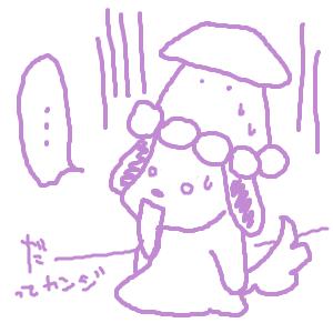 Cocolog_oekaki_2009_11_16_20_29