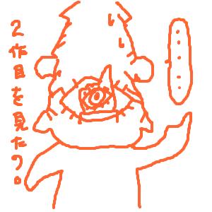 Cocolog_oekaki_2010_01_02_08_44