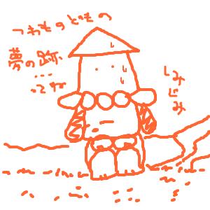 Cocolog_oekaki_2010_01_26_16_45
