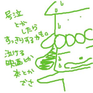 Cocolog_oekaki_2010_01_28_23_34