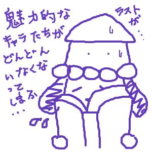 Cocolog_oekaki_2010_02_24_23_44