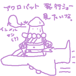 Cocolog_oekaki_2010_02_25_23_28