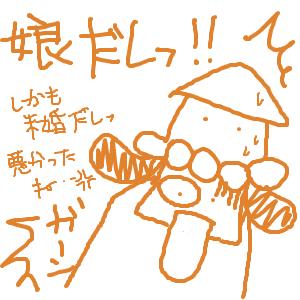 Cocolog_oekaki_2010_03_01_18_26