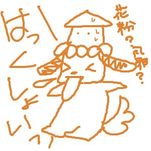 Cocolog_oekaki_2010_03_02_20_39