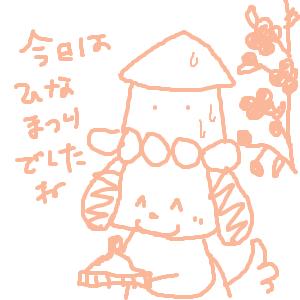 Cocolog_oekaki_2010_03_03_23_23