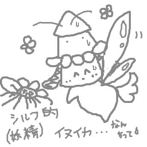 Cocolog_oekaki_2010_03_04_18_42