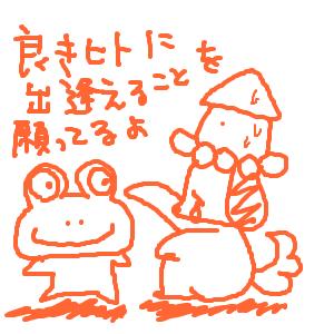 Cocolog_oekaki_2010_03_06_23_30