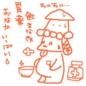 Cocolog_oekaki_2010_03_07_23_30