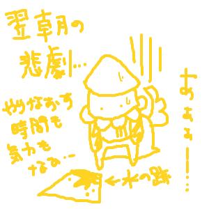 Cocolog_oekaki_2010_03_08_23_27