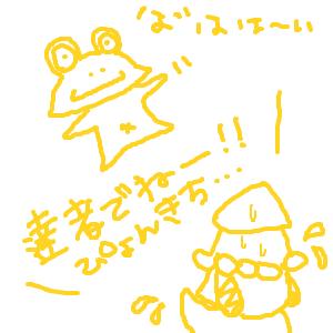 Cocolog_oekaki_2010_03_09_23_00