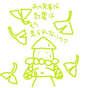 Cocolog_oekaki_2010_03_10_23_37