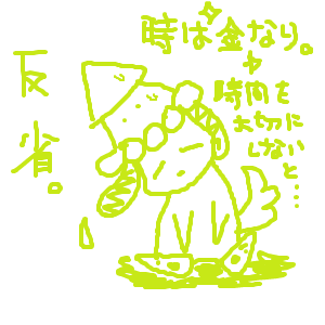 Cocolog_oekaki_2010_03_11_23_31