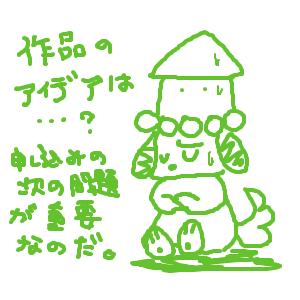 Cocolog_oekaki_2010_03_12_20_40