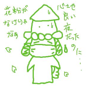 Cocolog_oekaki_2010_03_13_23_29