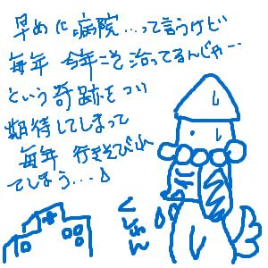 Cocolog_oekaki_2010_03_15_10_10