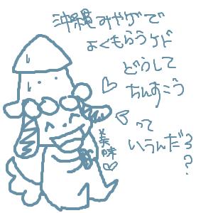 Cocolog_oekaki_2010_03_17_22_52