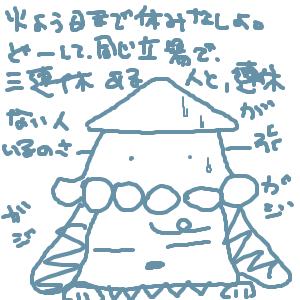 Cocolog_oekaki_2010_03_19_23_18
