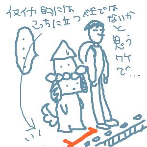 Cocolog_oekaki_2010_03_20_23_14