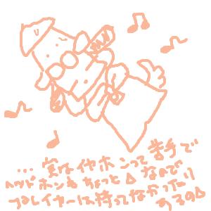 Cocolog_oekaki_2010_03_26_18_44