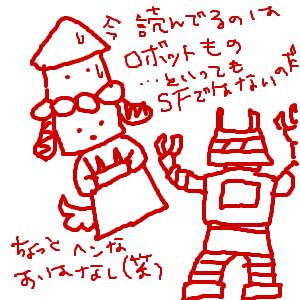 Cocolog_oekaki_2010_03_29_00_06