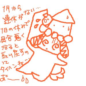 Cocolog_oekaki_2010_03_29_23_21
