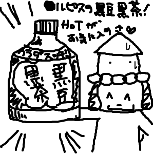 Cocolog_oekaki_2010_03_31_23_47