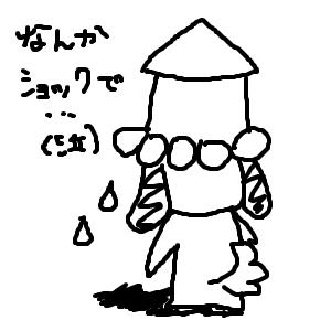 Cocolog_oekaki_2010_04_07_23_33