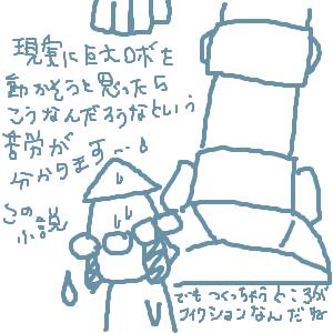 Cocolog_oekaki_2010_04_13_17_25