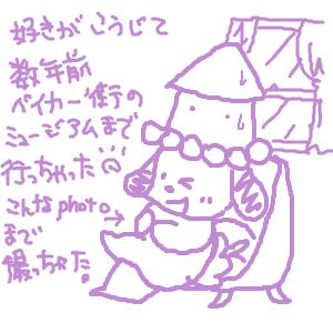Cocolog_oekaki_2010_04_16_23_19