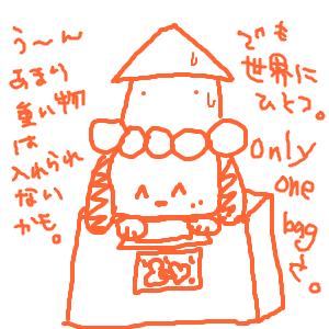 Cocolog_oekaki_2010_04_24_23_07