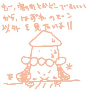 Cocolog_oekaki_2010_05_14_07_36