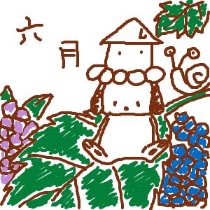 Cocolog_oekaki_2010_06_01_08_04