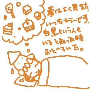 Cocolog_oekaki_2010_06_02_08_13