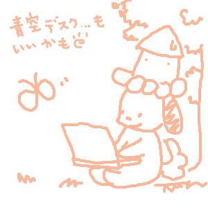 Cocolog_oekaki_2010_06_03_08_17