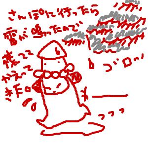 Cocolog_oekaki_2010_06_06_07_51