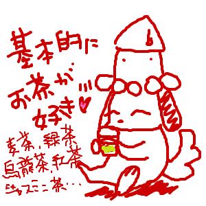 Cocolog_oekaki_2010_06_25_08_00