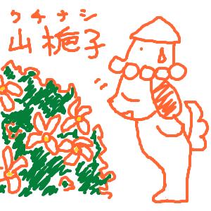 Cocolog_oekaki_2010_06_27_09_20